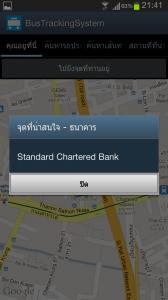 Screenshot_2013-02-10-21-41-27